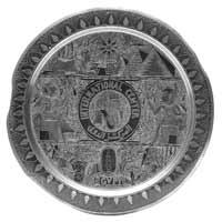 International Center Egyptian Plate
